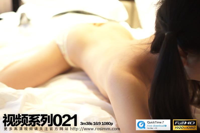 Rosi视频系列 No.021