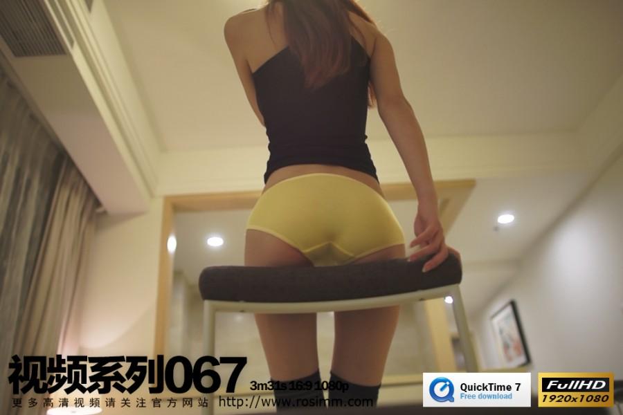 Rosi视频系列 No.067