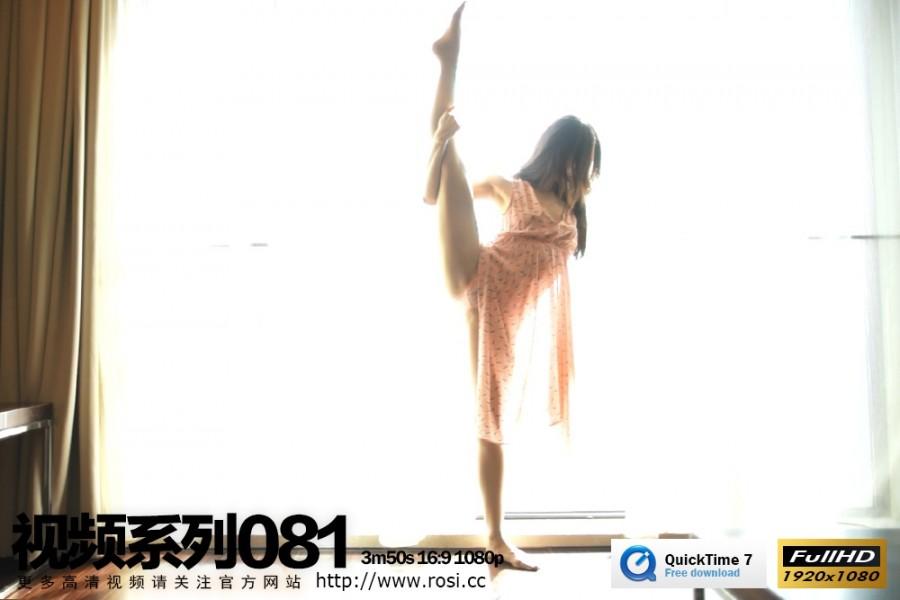 Rosi视频系列 No.081