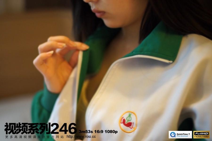 Rosi视频系列 No.246