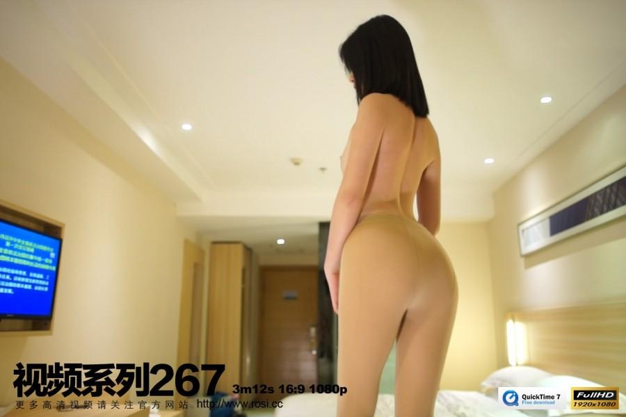 Rosi视频系列 No.267