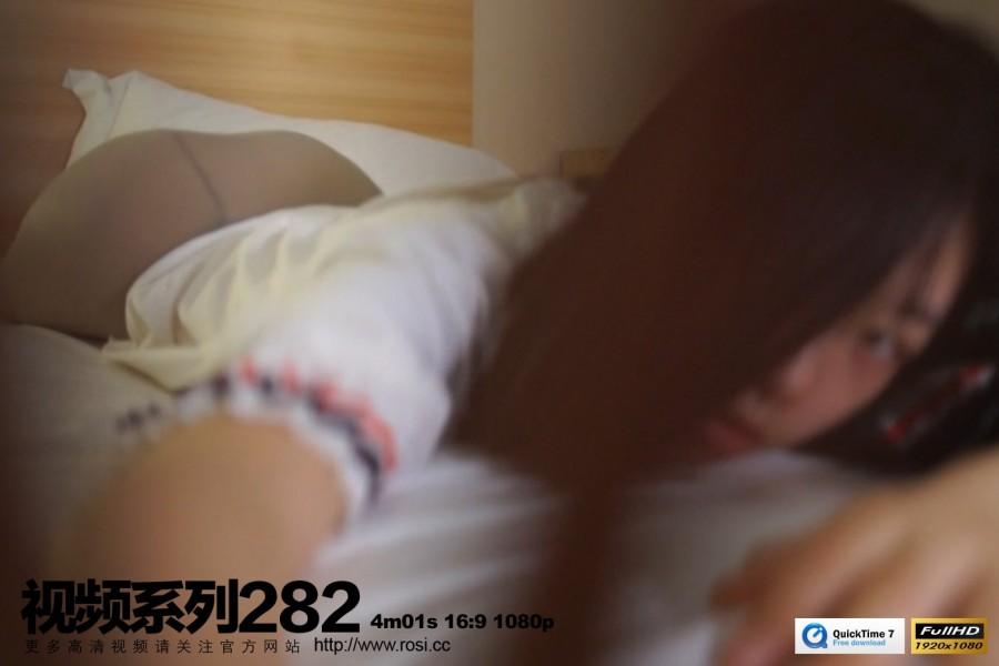 Rosi视频系列 No.282