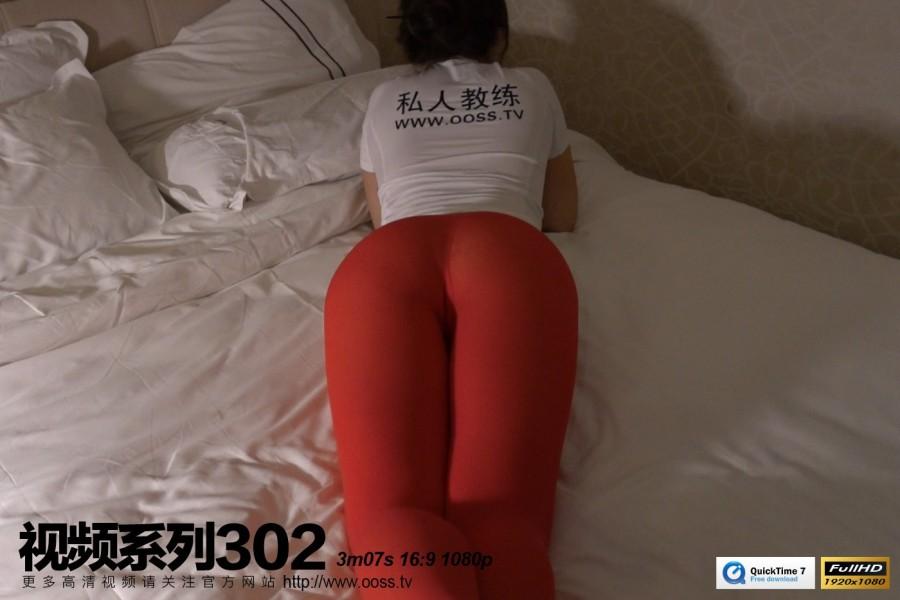 Rosi视频系列 No.302