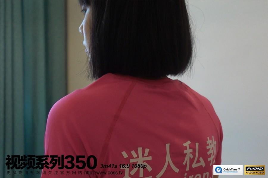 Rosi视频系列 No.350