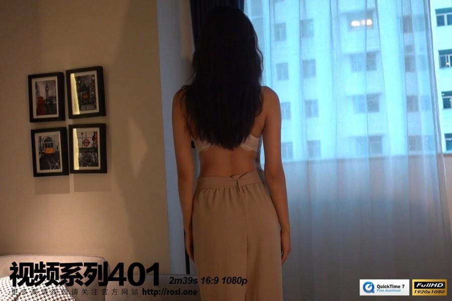 Rosi视频系列 No.401
