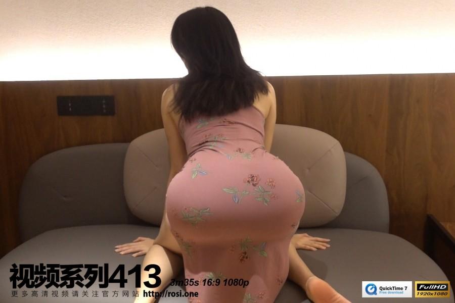 Rosi视频系列 No.413
