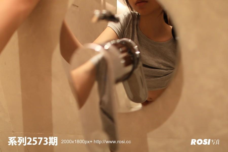 Rosi No.2573