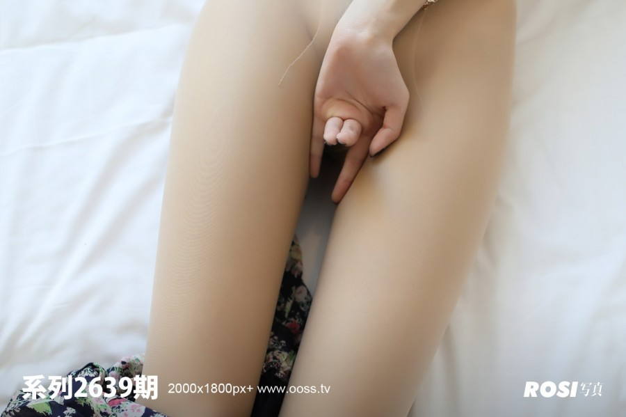 Rosi No.2639