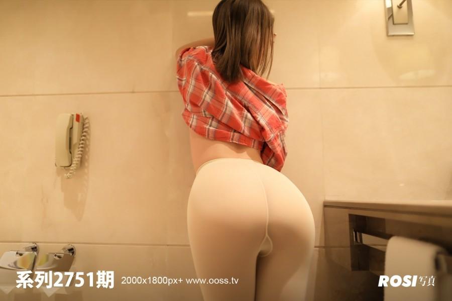 Rosi No.2751