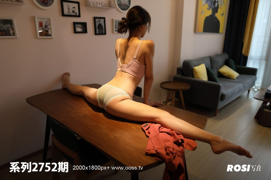 Rosi No.2752