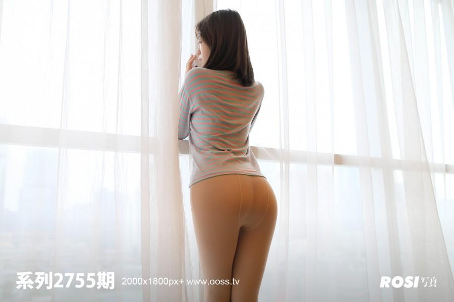 Rosi No.2755