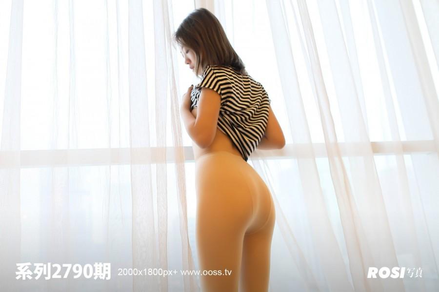 Rosi No.2790