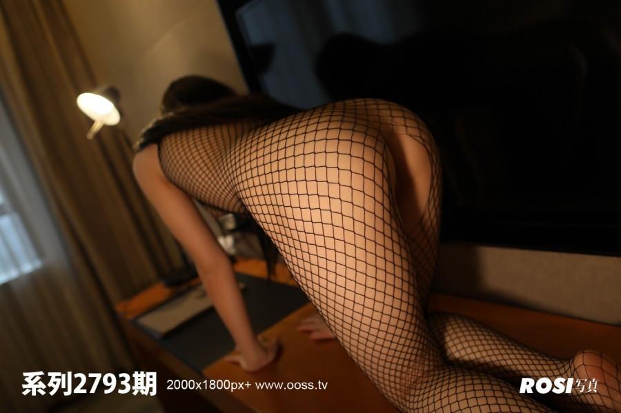 Rosi No.2793