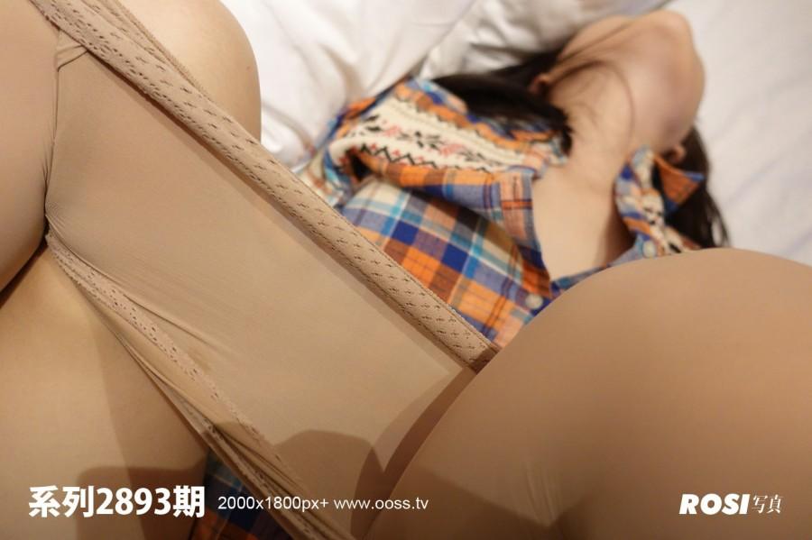 Rosi No.2893