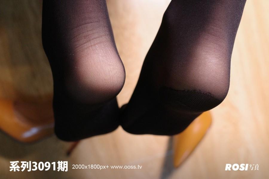 Rosi No.3091