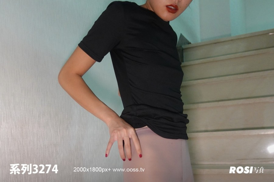 Rosi No.3274
