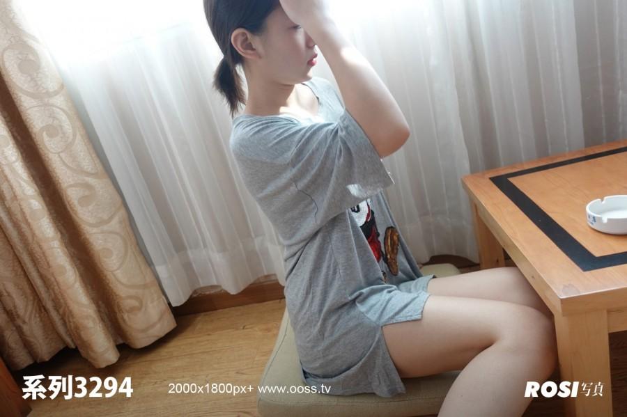 Rosi No.3294