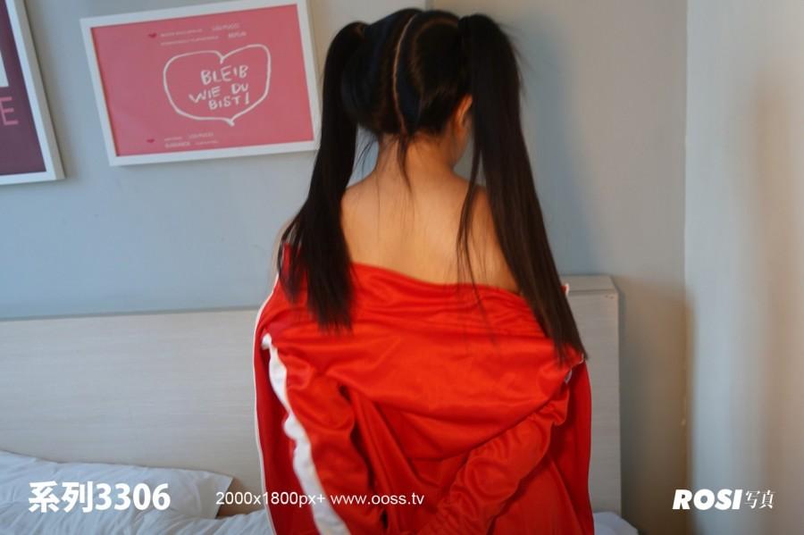 Rosi No.3306