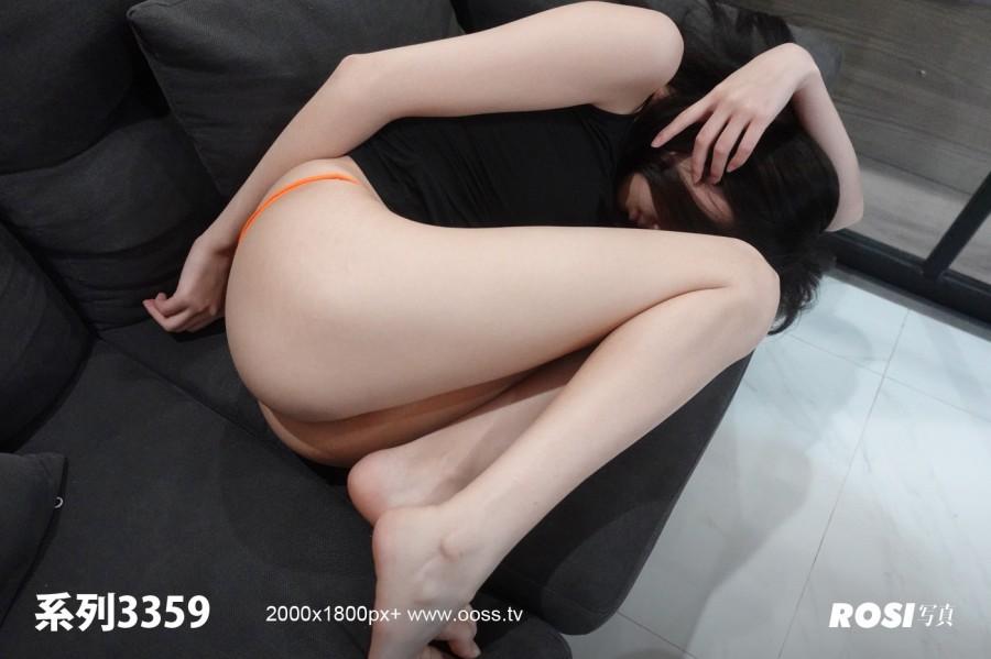 Rosi No.3359