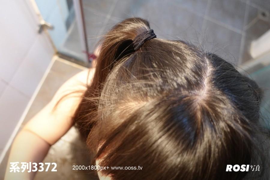 Rosi No.3372