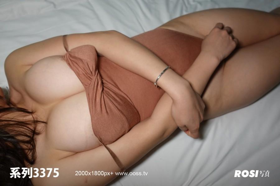 Rosi No.3375