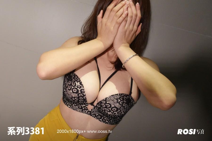 Rosi No.3381