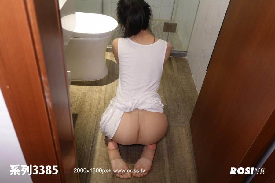 Rosi No.3385