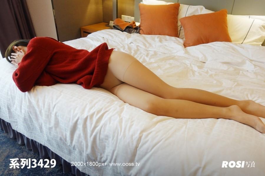 Rosi No.3429