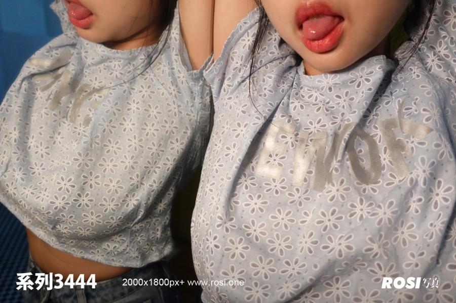 Rosi No.3444