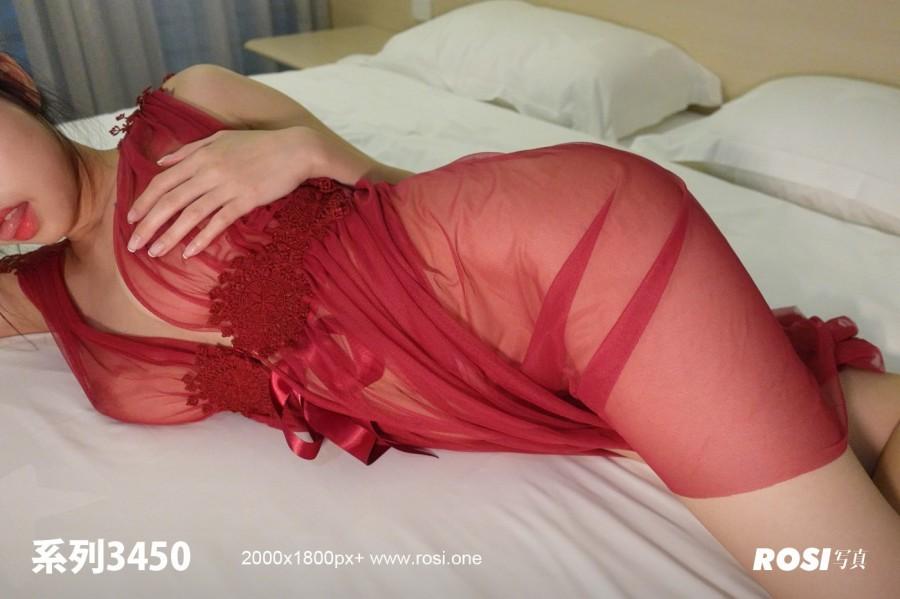 Rosi No.3450