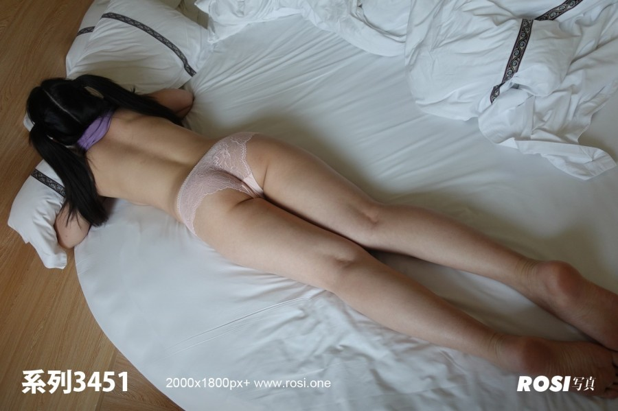 Rosi No.3451
