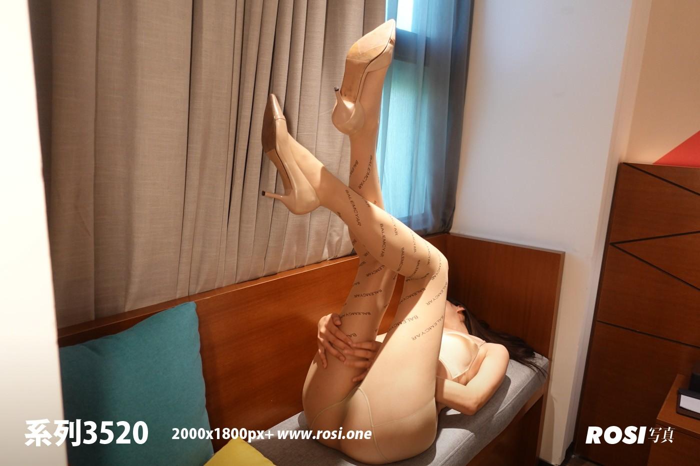 Rosi No.3520