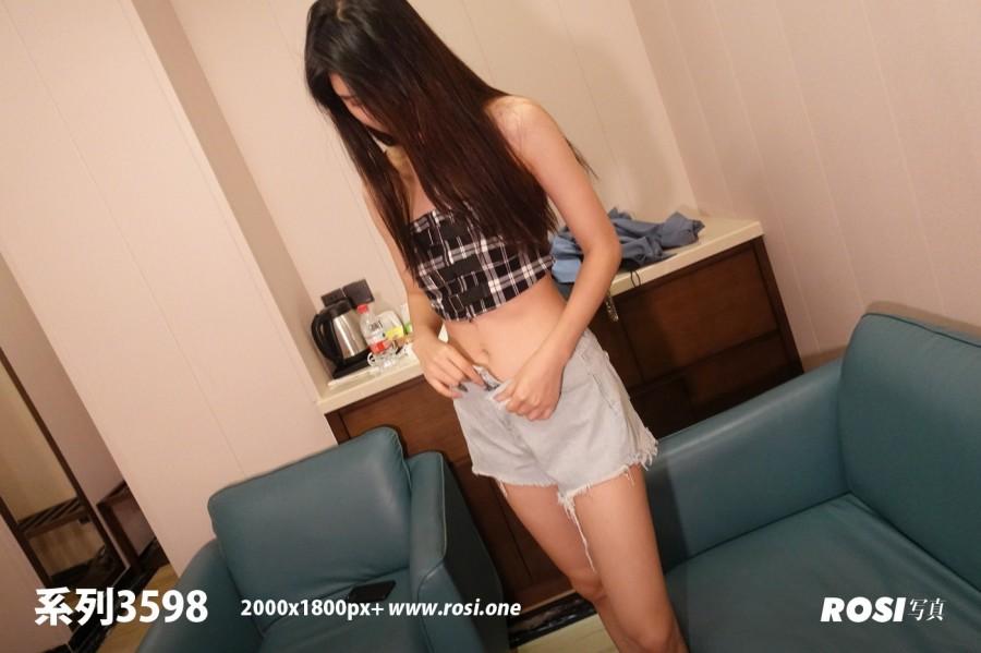 Rosi No.3598