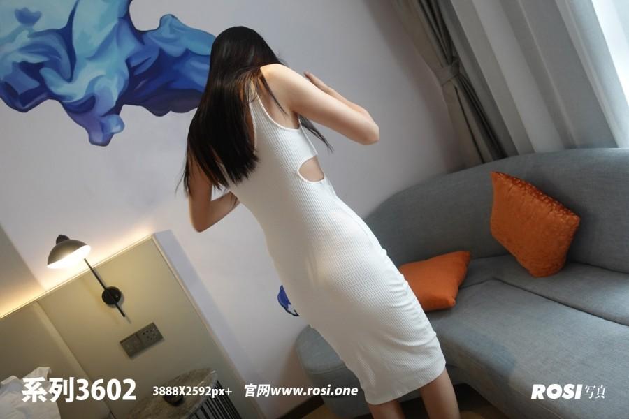Rosi No.3602