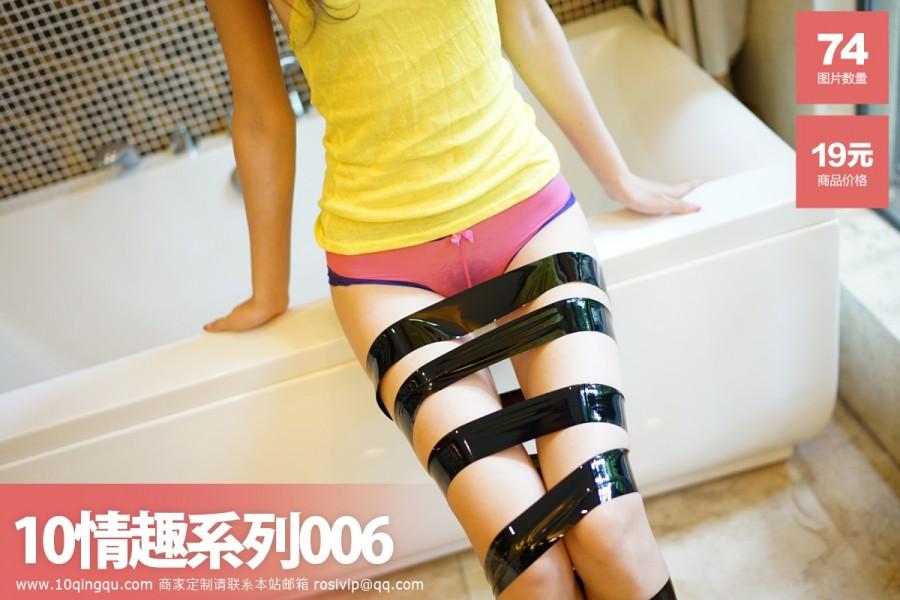No.006捆绑SM胶带