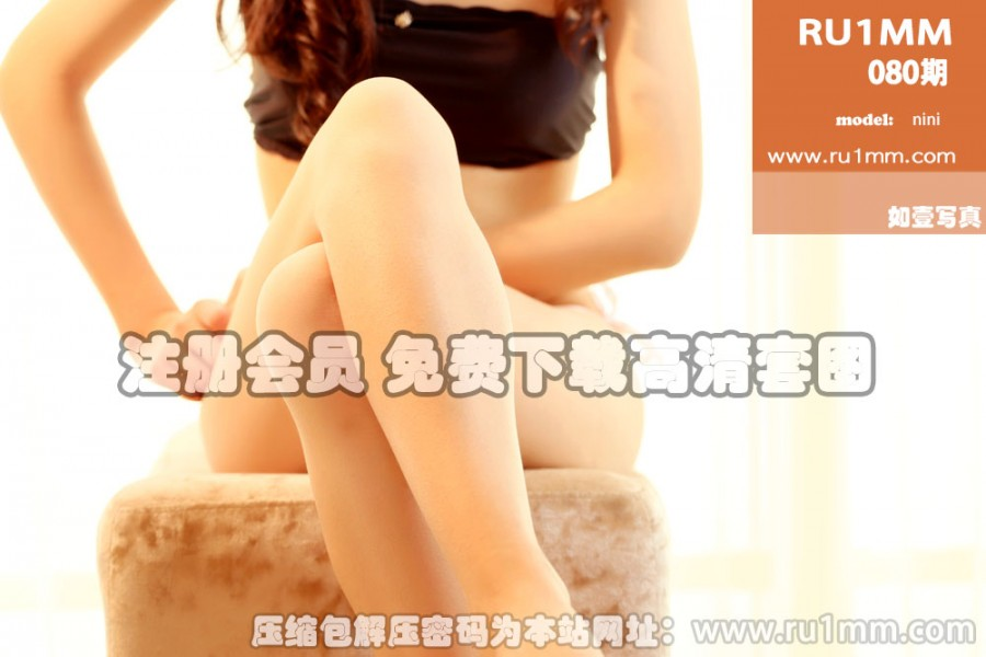 RU1MM No.080