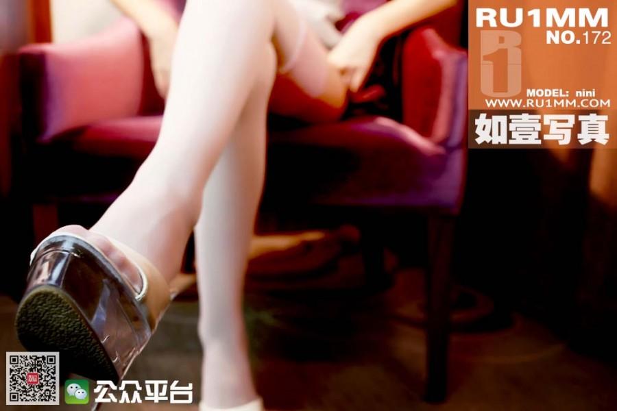 RU1MM No.172