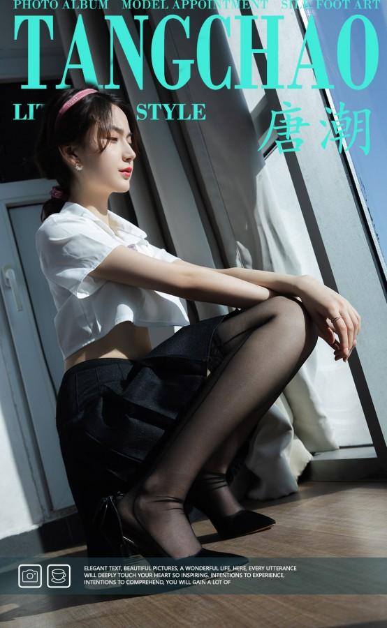 TANGCHAO No.018