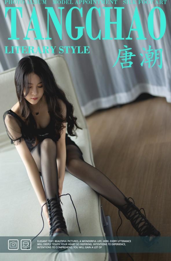 TANGCHAO No.022