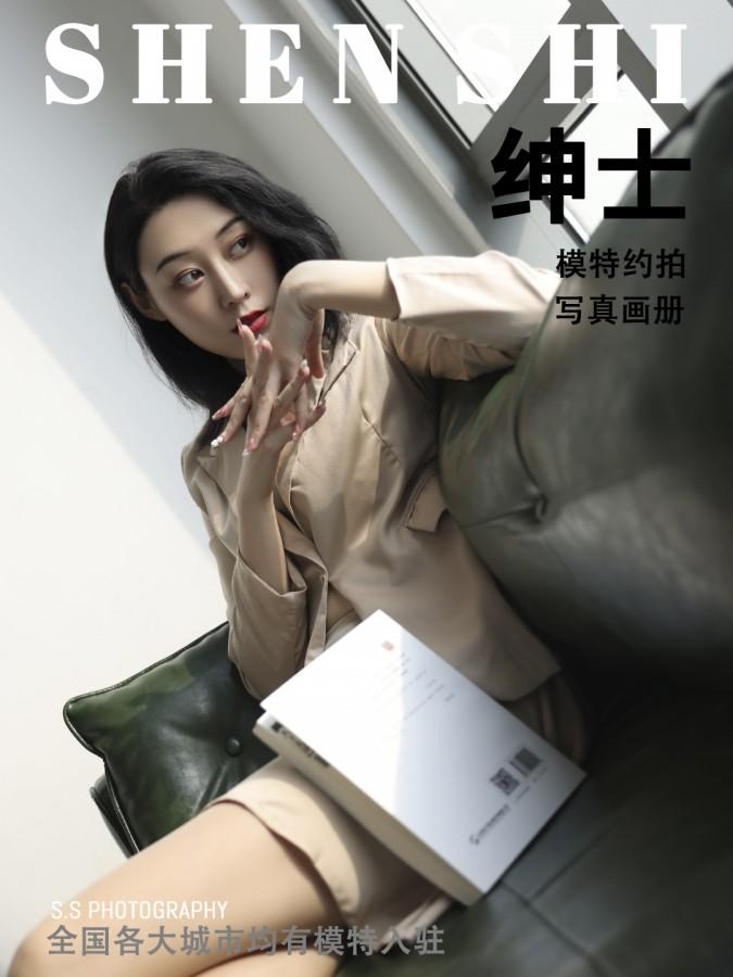 TANGCHAO SS002