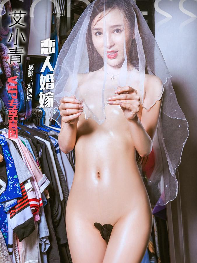 TouTiaoGirls 恋人婚嫁