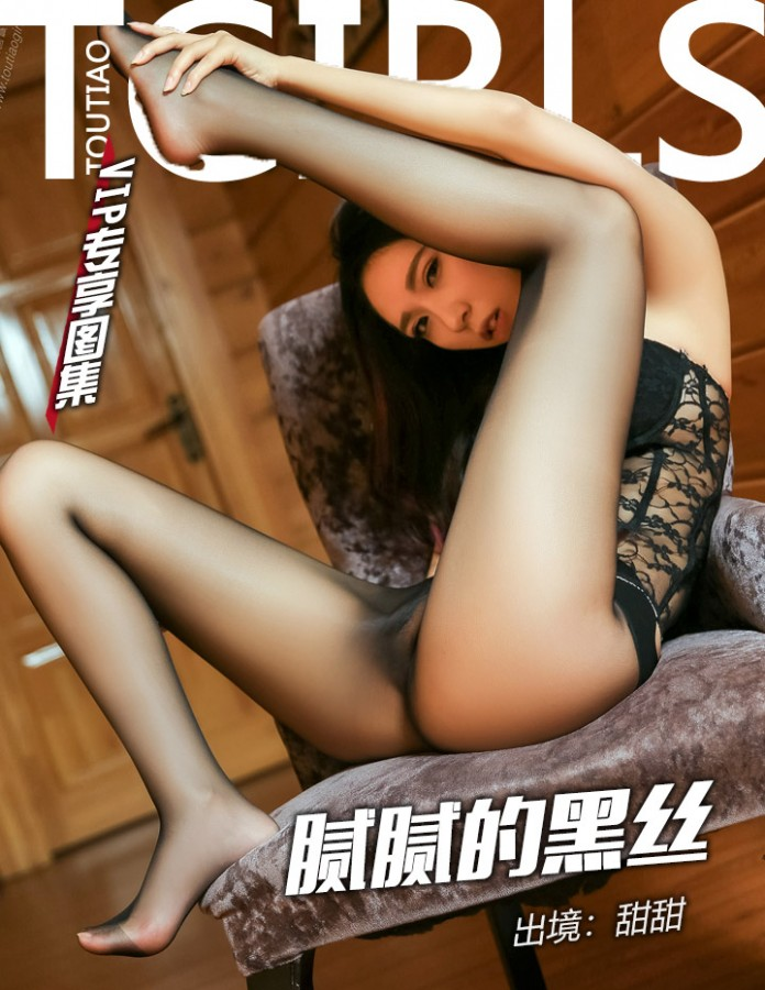 cover 5kdw - Toutiaogirl chinese model