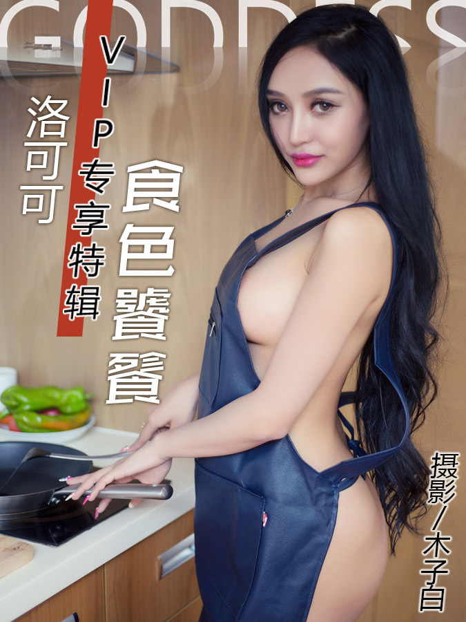 TouTiaoGirls 食色饕餮