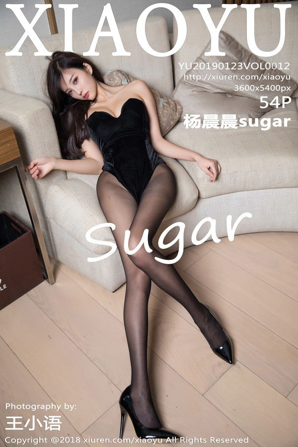 杨晨晨sugar in XIAOYU Vol.012