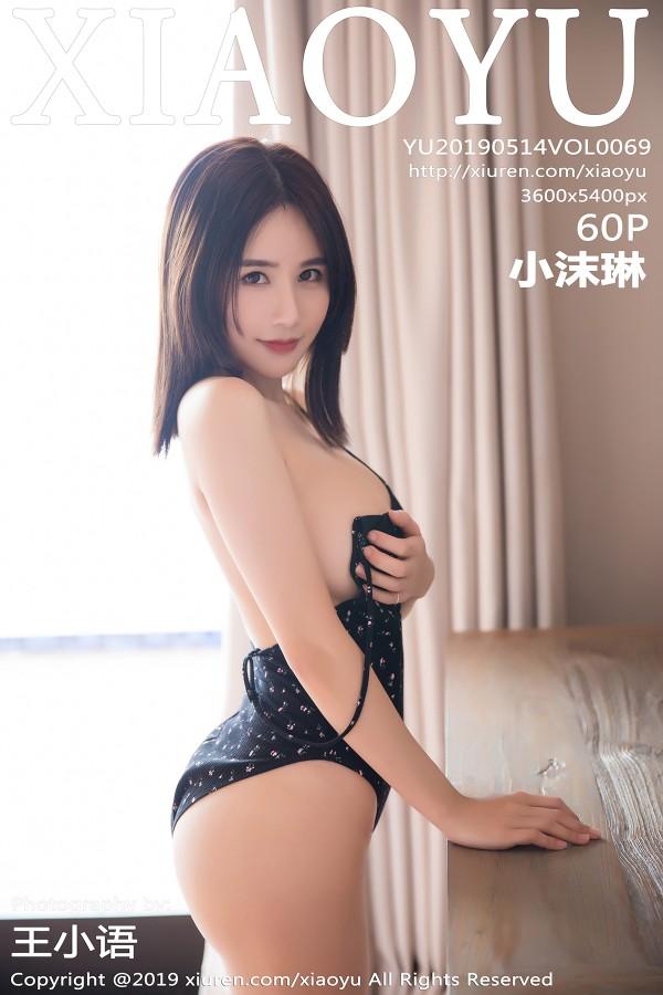 XIAOYU Vol.069