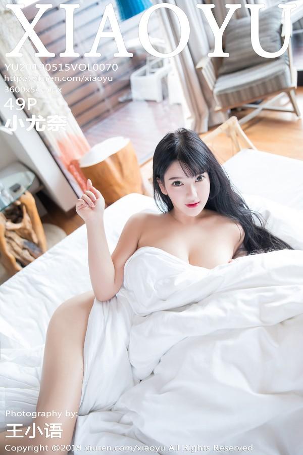 XIAOYU Vol.070
