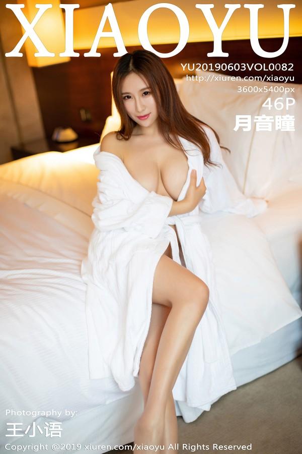 XIAOYU Vol.082