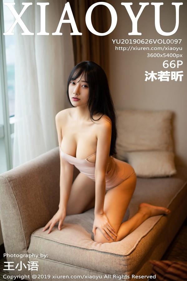XIAOYU Vol.097