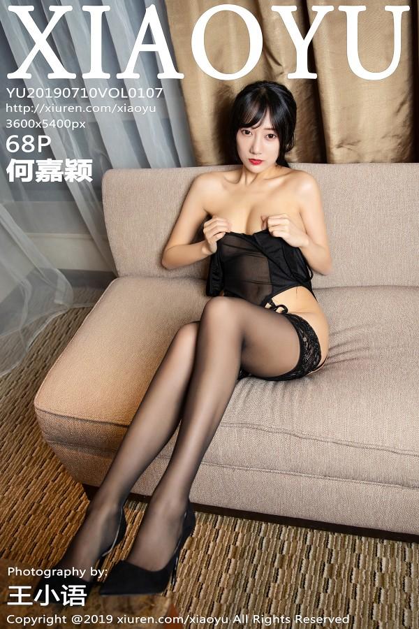 XIAOYU Vol.107