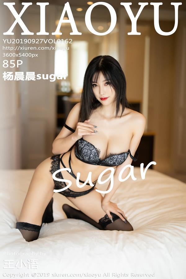 XIAOYU Vol.162